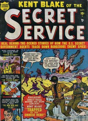 Kent Blake of the Secret Service Vol 1 3.jpg