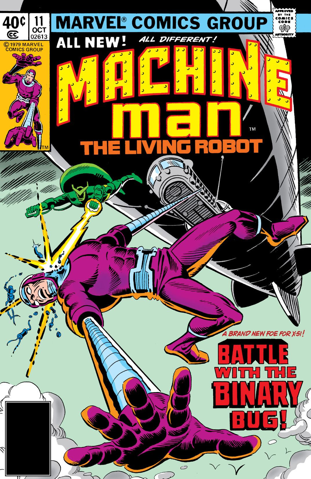 Machine Man Vol 1 11