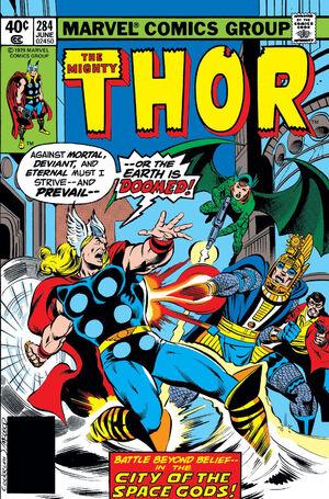 Thor Vol 1 284.jpg