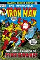 Iron Man Vol 1 59