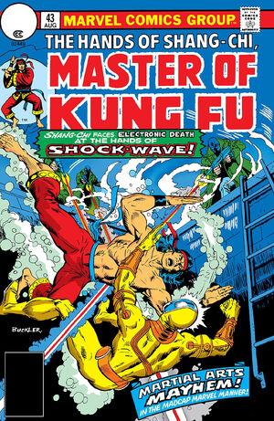 Master of Kung Fu Vol 1 43.jpg
