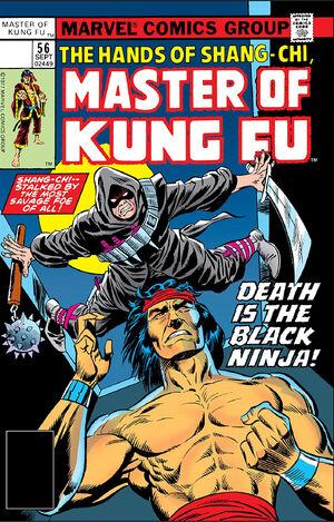 Master of Kung Fu Vol 1 56.jpg