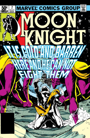 Moon Knight Vol 1 7.jpg