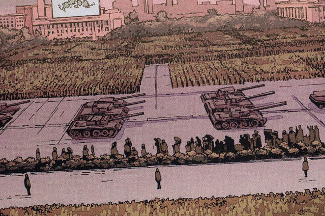 Kim Il Sung Square from Ultimate Avengers vs. New Ultimates Vol 1 5 001.png