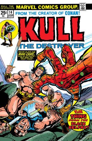 Kull the Destroyer Vol 1 14.jpg