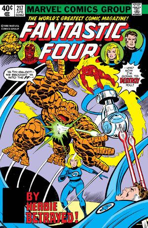 Fantastic Four Vol 1 217.jpg
