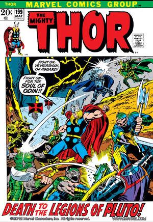 Thor Vol 1 199.jpg
