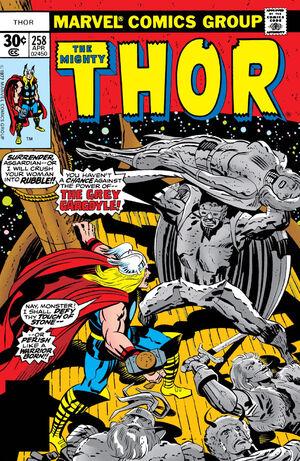 Thor Vol 1 258.jpg