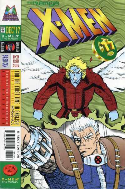 X-Men: The Manga Vol 1 17