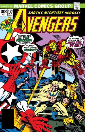 Avengers Vol 1 153.jpg