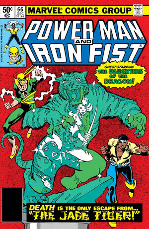 Power Man and Iron Fist Vol 1 66.jpg