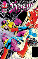 Sensational Spider-Man Vol 1 12