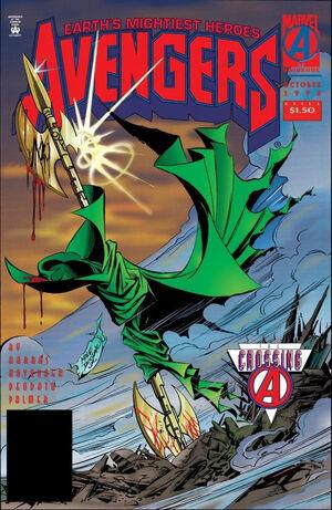 Avengers Vol 1 391.jpg