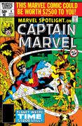 Marvel Spotlight Vol 2 8