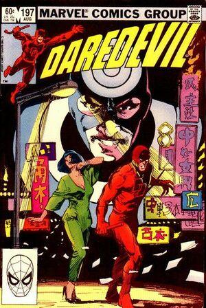 Daredevil Vol 1 197.jpg