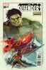 Defenders Vol 5 10 Hulk Variant.jpg
