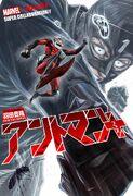 Marvel x Shonen Jump Collaboration Vol 1 7