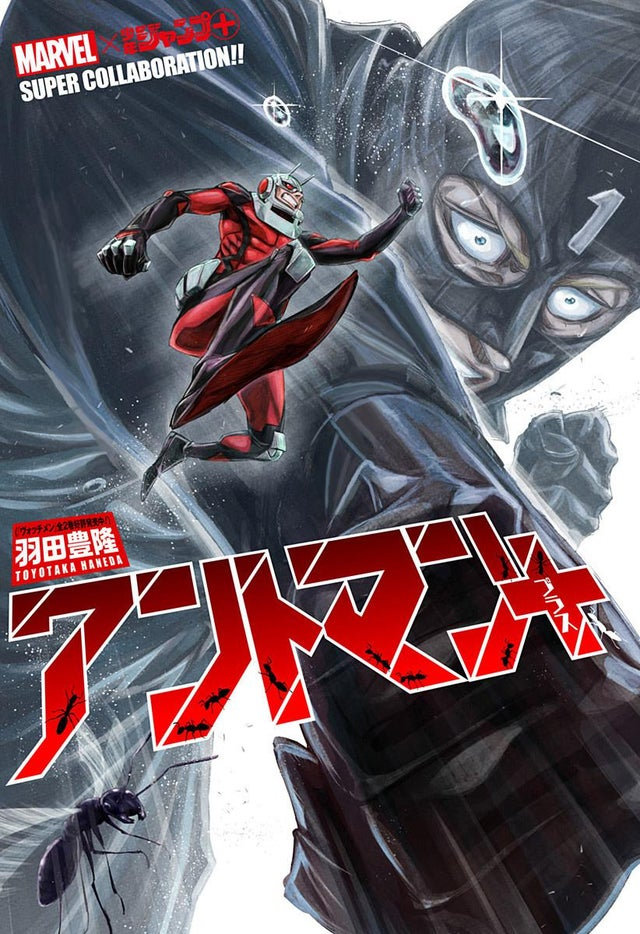 Marvel × Shōnen Jump+ Super Collaboration Vol 1 7