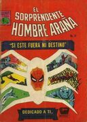 Amazing Spider-Man (MX) Vol 1 51