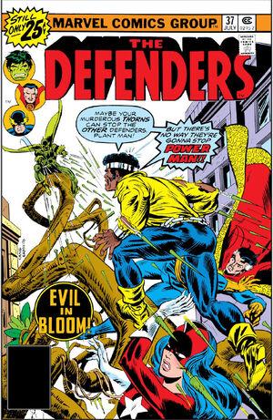 Defenders Vol 1 37.jpg