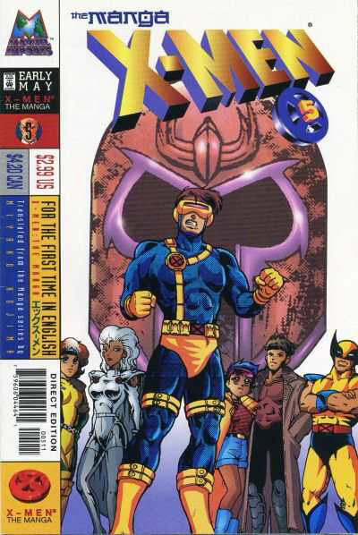 X-Men: The Manga Vol 1 5