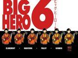 Big Hero 6 Vol 1 2