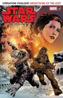 Star Wars Vol 3 12