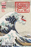 Deadpool's Art of War Vol 1 4