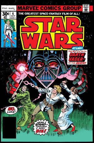 Star Wars Vol 1 4.jpg
