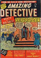 Amazing Detective Cases Vol 1 4