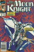 Marc Spector Moon Knight Vol 1 12
