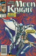 Marc Spector Moon Knight Vol 1 12