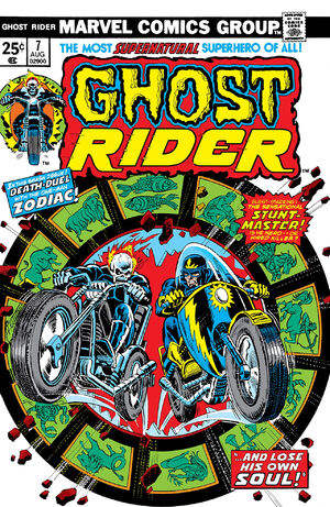 Ghost Rider Vol 2 7.jpg