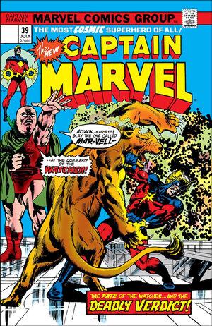 Captain Marvel Vol 1 39.jpg