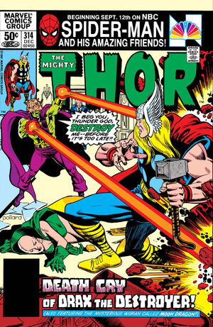 Thor Vol 1 314.jpg