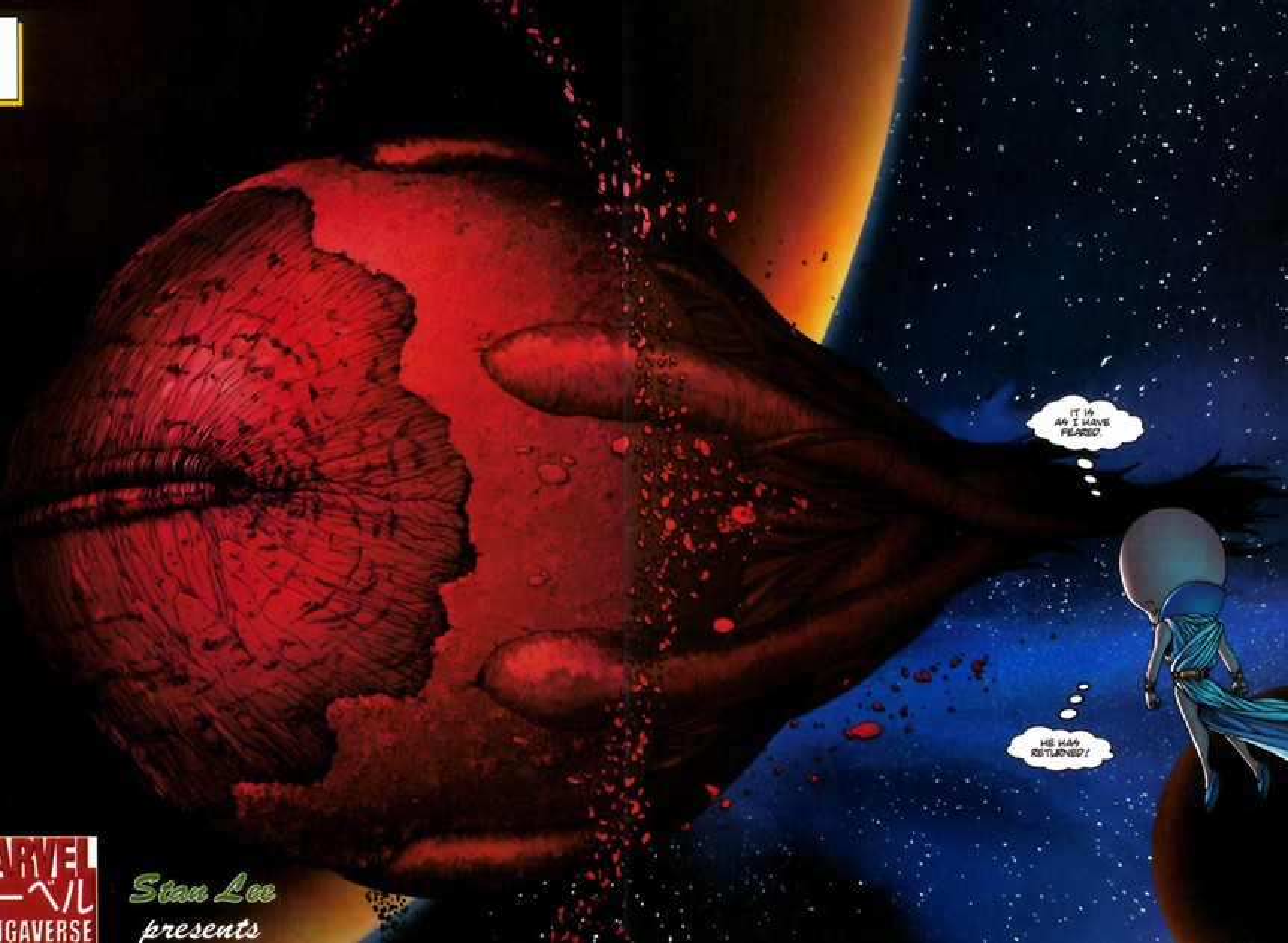 Galactus (Earth-2301)/Gallery