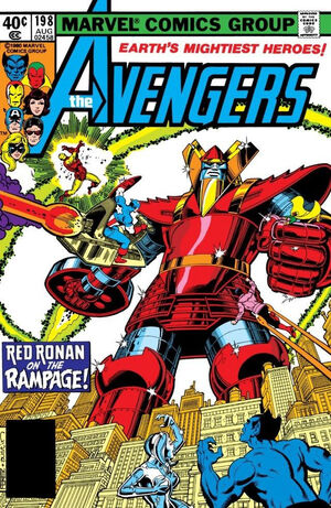 Avengers Vol 1 198.jpg