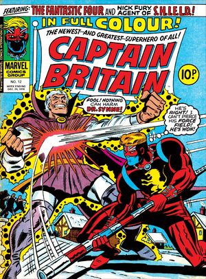 Captain Britain Vol 1 12.jpg