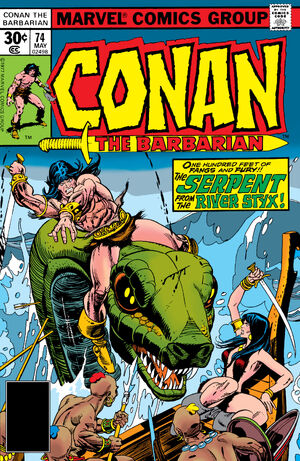 Conan the Barbarian Vol 1 74.jpg