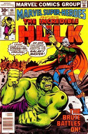 Marvel Super-Heroes Vol 1 66.jpg