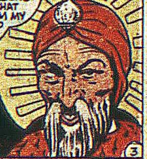 Saramin (Earth-616)