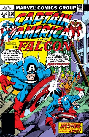 Captain America Vol 1 220.jpg