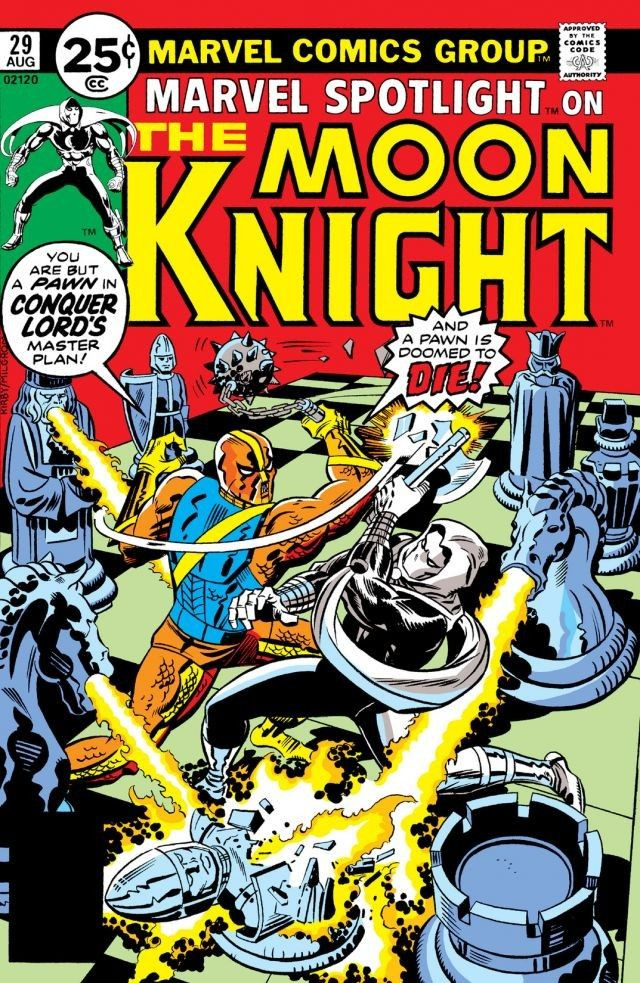 Marvel Spotlight Vol 1 29