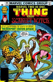 Marvel Two-In-One Vol 1 66.jpg