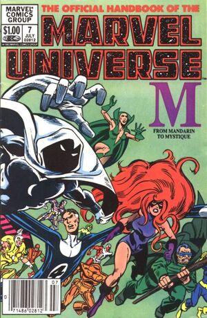 Official Handbook of the Marvel Universe Vol 1 7.jpg