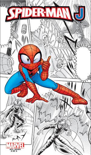 Spider-Man J Vol 1 6.jpg