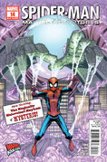 Marvel Adventures Spider-Man Vol 2 14