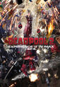Deadpool 2 poster 016