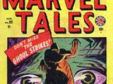 Marvel Tales Vol 1