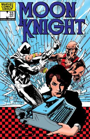 Moon Knight Vol 1 33.jpg